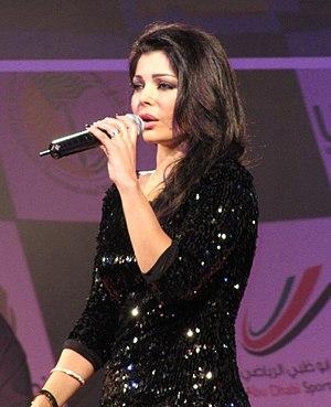 affiche Haifa Wehbe