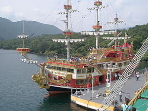 Hakone Sightseeing Cruise, Royal 02.jpg