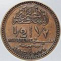 Half Millim - Sultanate of Egypt 1917 1335H.jpg