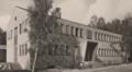 Hallsbergs kommunalhus.png