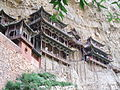 Hanging Monastery 05.JPG