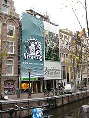 Cannabis museum in Amsterdam