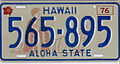 Hawaii 1976 565-895.jpg