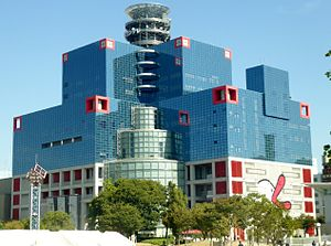 Headquarter of Kansai Telecasting Corporation.jpg