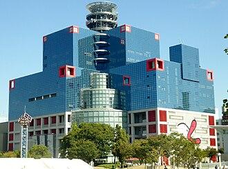 Kansai Telecasting Corporation - KTV Headquarters in Osaka