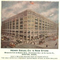 Henry Siegel Co WashingtonSt EssexSt Boston ca1910s.png