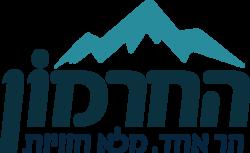 Hermon-logo.png