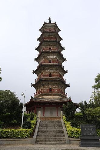 Heyuan - Guifeng Pagoda