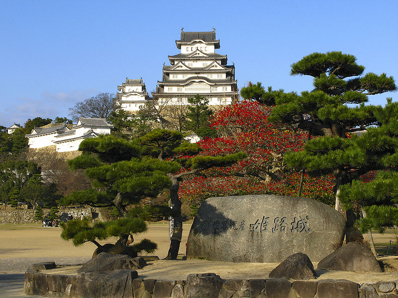 https://upload.wikimedia.org/wikipedia/commons/thumb/9/93/Himeji_Castle_C0880.jpg/800px-Himeji_Castle_C0880.jpg