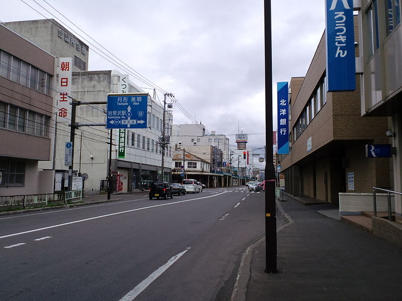 Hokkaido-prefectural-road R6 central-Iwamizawa.JPG