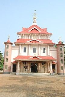 Mar Sleeva Syro-Malabar Church, Mapranam building in India