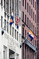 Home Savings Bank Building (Albany) with flags.jpg
