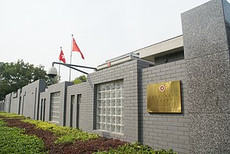 One country, two systems - Office of the Government of the Hong Kong SAR in Beijing
