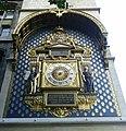 Horloge de la Conciergerie..jpg