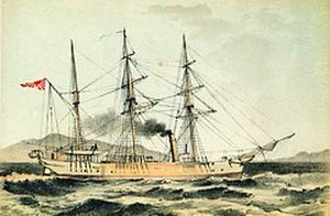 Japanese warship Hōshō - Hōshō