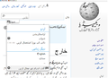 How can we enable Khowar Lanaguage keyboard for Khowar Wikipedia like Urdu Wikipedia.png