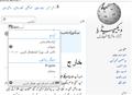 How can we enable Khowar Lanaguage keyboard for Khowar Wikipedia like Urdu Wikipedia.png