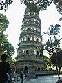 Hu Qiu Tower.jpg