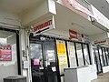 Huang Shun Supermarket - San Jose - panoramio (2).jpg