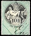 Hungary 1876 document revenue 10ft.jpg