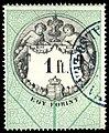 Hungary 1876 document revenue 1ft.jpg