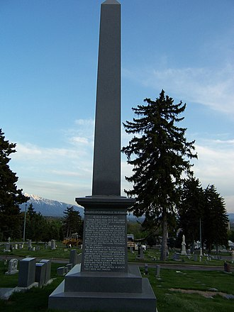 Hyrum Smith - Image: Hyrum Smith Monument 1