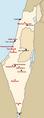 IAF Bases Map en.png