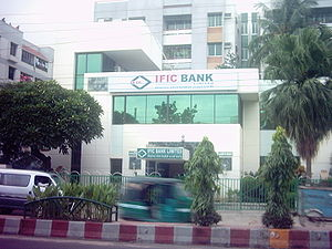 Beximco - A branch of IFIC Bank. Beximco is the single largest stakeholder in the bank, which is one of Bangladesh's largest