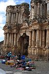 Iglesia del Carmen ruinas.jpg