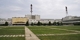 Ignalina Nuclear Power Plant Lithuania two towers.JPG