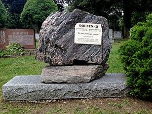 Igor Gouzenko - Igor Gouzenko tombstone on Spring Creek Cemetery in Mississauga, Ontario, Canada