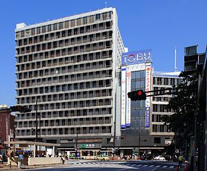 Ikebukuro Station - The west side of Ikebukuro Station and the Tobu Department Store building in June 2012