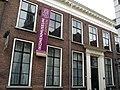 Ikonenmuseum Kampen.jpg