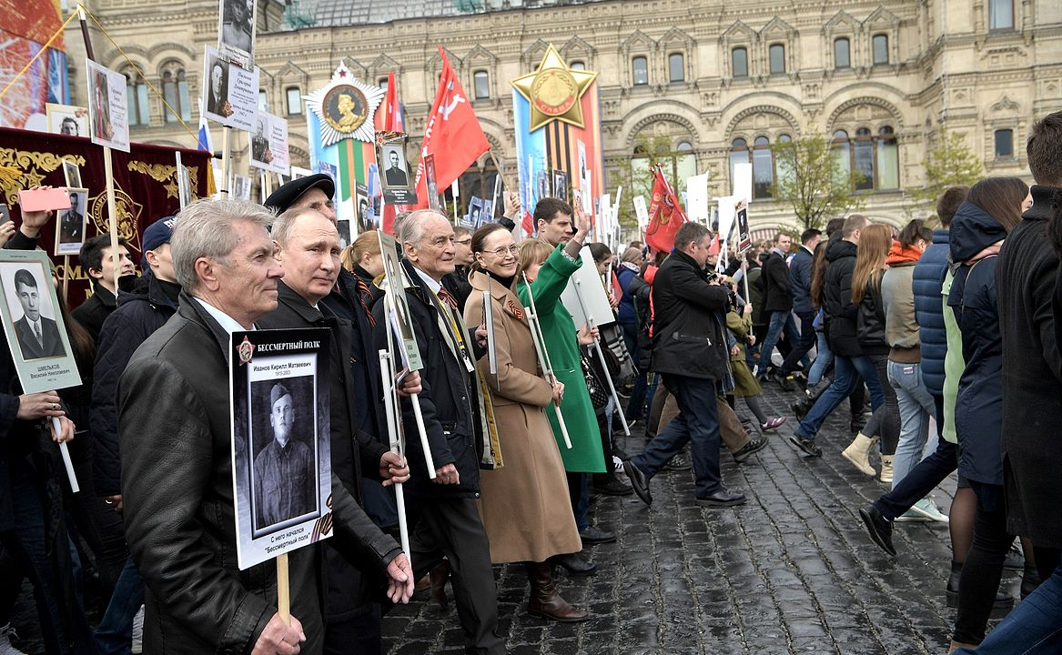 Immortal Regiment in Moscow (2017-05-09) 09.jpg