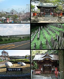 Clockwise from top left: Yomiuri Land Amusement Park, Aoi Shrine, Stone Buddha Statue in Mount Arigata, Anazawa-ten Shrine, Inagi Central Park, Inagi Bridge