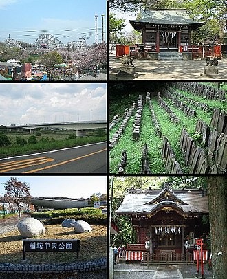 Inagi - Clockwise from top left: Yomiuri Land Amusement Park, Aoi Shrine, Stone Buddha Statue in Mount Arigata, Anazawa-ten Shrine, Inagi Central Park, Inagi Bridge