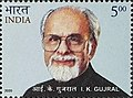 Inder Kumar Gujral 2020 stamp of India.jpg