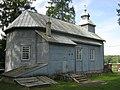 Indrica wooden church - panoramio.jpg