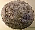 Inscribed clay nail of Ipik-Ishtar, 1770 BCE, from Malgium, Iraq. Pergamon Museum.jpg