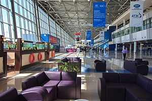 Vladivostok International Airport - Inside the Vladivostok Airport.