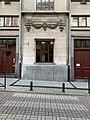 Institut Saint-Boniface, rue du Viaduc (Ixelles).jpg