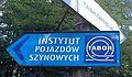 Instytut Pojazdow Szynowych Poznan.jpg
