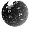Inverted Wikipedia logo.png