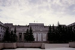 Irkutsk City Hall.jpg