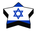 Isr-star-flag.png