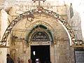 Israel 2009 (4159000438).jpg