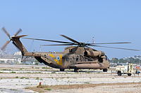 Israel by Jim Greenhill 100526-A-3715G-0028 (4642655703).jpg