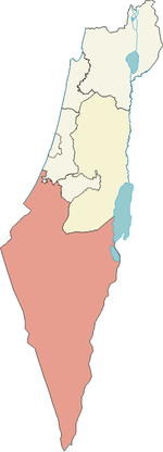 Israel south dist