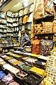 Istambul - Turquia - Bazar das Especiarias (7372827566).jpg