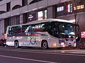 Izu Hakone Bus 2460 Naeba White Snow Shuttle Selega HD.jpg